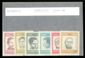 BULGARIA Sc#1095-1100 Complete MINT NEVER HINGED Set