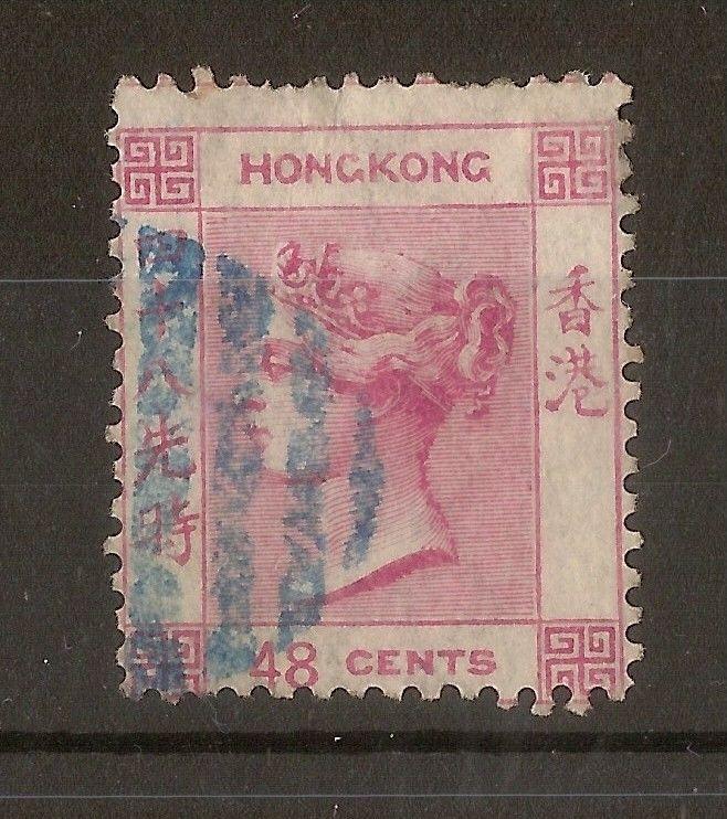 Hong Kong 1865 48c SG17w INV WMK Used Cat£200
