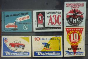 Match Box Labels! automobile car motorcycle vehicle russland sssr russia GJ10