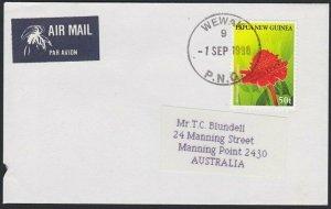 PAPUA NEW GUINEA 1998 cover ex WEWAK - rubber cds code 9....................G941