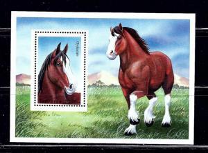 Tanzania 1431 MNH 1995 Horses Souvenir sheet