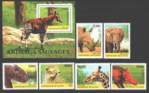 Guinea. 1997. 1631-36 bl508. Fauna of africa. MNH.