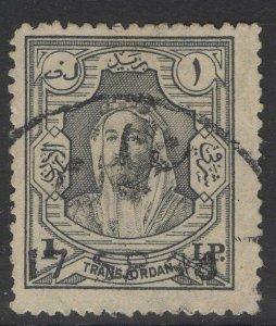 TRANSJORDAN SG207 1930 £P1 SLATE-GREY USED