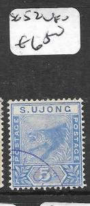 MALAYA SUNGEI UJONG (P1007B) TIGER 5C  SG 52   VFU