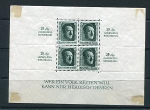 Germany 1937 Mi Block 11  Sc B106 MH (Stamps Are MNH) A. Hitler