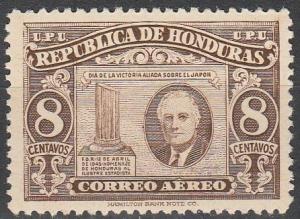 Honduras #C158 MNH F-VF (SU6270)