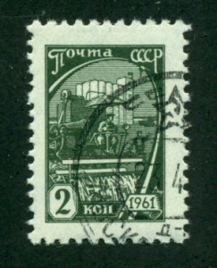Russia 1961 #2440 CTO BIN = $0.20