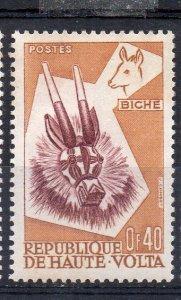 UPPER VOLTA - 1960 - ANIMAL MASKS - DEAR - 0f40 -