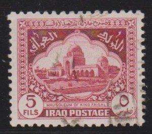 Iraq Sc#83 Used Perf 12x13.5