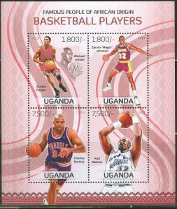 UGANDA FAMOUS PEOPLE OF AFRICAN ORIGIN BASKETBALL PLAYERS PIPPEN MALONE BARKLEY