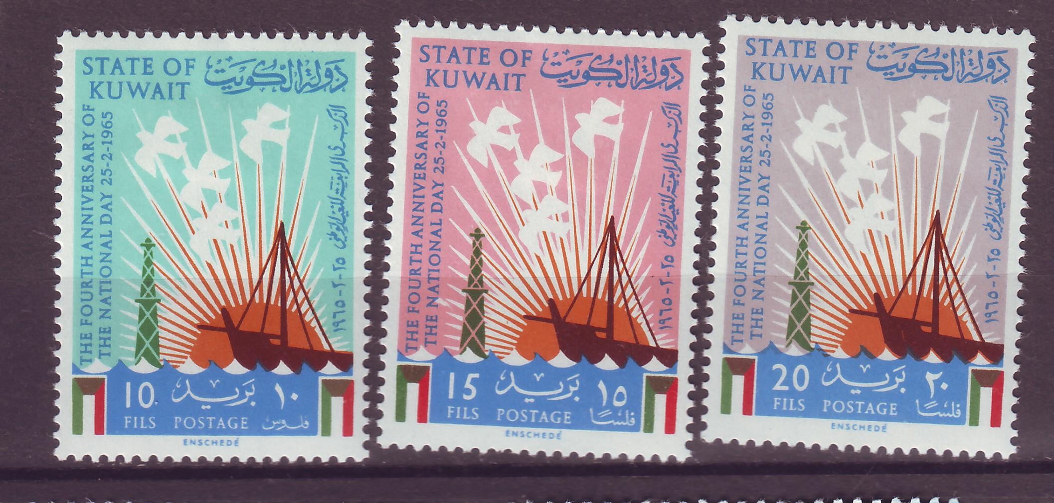 J14914 JLstamps 1965 kuwait set mh #266-8 oil/boat / HipStamp