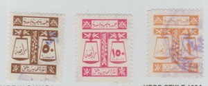 Syria Revenue Fiscal Stamp 12-26a-23 Legal - FREE SHIPPING- @ EC