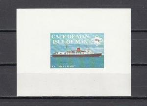 Calf of Man, Rosen cat. CA234. Ship s/sheet with Scout Logo in design. ^