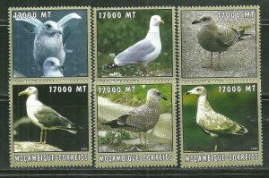 Mozambique MNH 1662A-F Sea Birds SCV 9.50