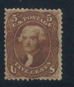 1862 US Stamp #75 5c Mint Regummed Reperf F/VF Catalogue Value $2100 Certified