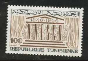 Tunis Tunisia Scott 467 MNH** 1966 UNESCO stamp