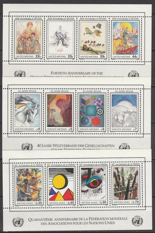 United Nations #493, UN Geneva 137, UN Vienna 66  MNH  CV $9.25  (A7784)