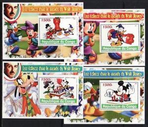 Congo Rep., 2005 Cinderella issue. Walt Disney Cartoons & Chess on 4 s/sheets.