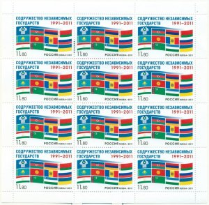 Russia 2011 Sheet 20Y Commonwealth Independent State CIS Flags Holiday Stamps