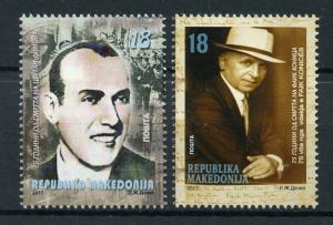Macedonia 2017 MNH Cvetan Dimov Faik Konica 75th Memorial 2v Set Writers Stamps