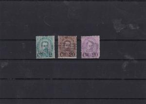 italy 1890 surcharges used stamps  cat £140  ref 7102