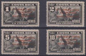 COSTA RICA 1946 RIO POSTAL CONGRESS Sc Unlisted Mena NE2-NE5 FULL SET MNH