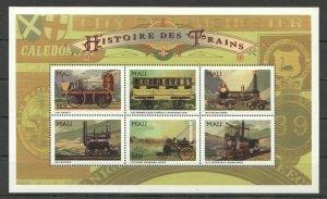 PK354 MALI TRANSPORT HISTORY OF THE TRAINS RAILROADS KB MNH STAMPS