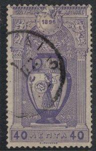 Greece #123 CV $9.50