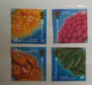 Hong Kong 1994 Corals MNH