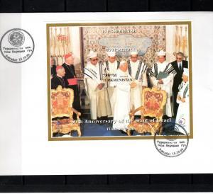 Turkmenistan FDC 50th.Ann.State Israel/PopeJohn Paul II Imp.