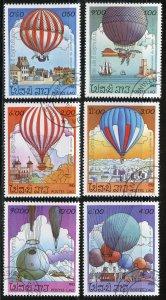 Laos Scott 459-64 UNHOG(CTO) - 1983 Balloons Set - SCV $2.20