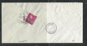 ZIMBABWE COVER (P0811B)  LOCAL COVER UNSTAMPED   POSTAGE DUE 25C/10C