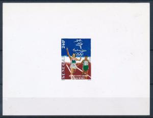 [63027] Senegal 2001 Olympic Games Sydney  Luxe Sheet on Thick Paper MNH