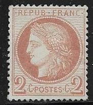 France 51 used 2017 SCV $13.50  could be mng - very clean, fault free stamp