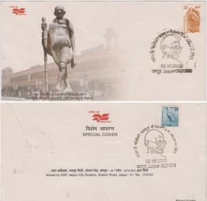 India 2002  Mahatma  Gandhi Special Cover ..Cancellation AS PER SCAN   01559