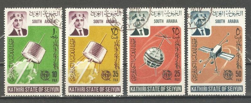 Kathiri State of Seiyun 1966,Satellites Space Exploration,VF CTO