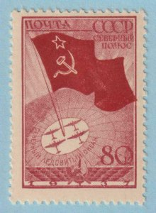 RUSSIA 628 MINT HINGED OG * NO FAULTS VERY FINE!