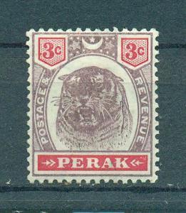 Malaya - Perak sc# 49 mh cat value $4.50