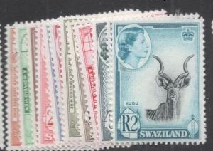Swaziland SG 78-89 MOG (9dfe)