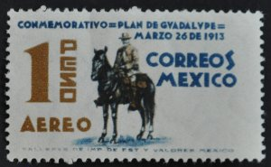 DYNAMITE Stamps: Mexico Scott #C84 – MINT hr