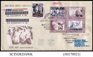 INDIA - 2005 DANDI MARCH / GANDHI - FDC - EMS COVER