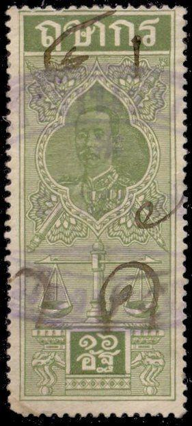 Thailand 1899 16 att Court Fee Revenue Stamp
