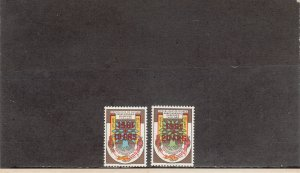 GUINEA B17-B18 RED MNH 2019 SCOTT CATALOGUE VALUE $11.00