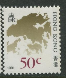 STAMP STATION PERTH Hong Kong #510c Coil Issue MNH CV$1.50.