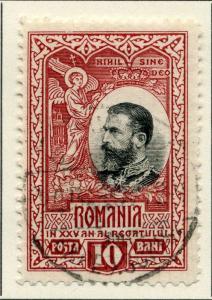 ROMANIA;   1906 25th Kingdom Anniversary issue fine used 10b. value