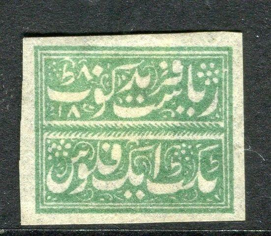 INDIA FARIDKOT 1880s-90s classic reprinted Imperf small issue unused,  green
