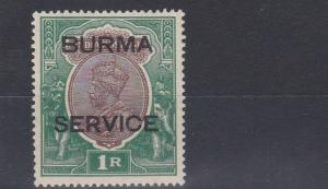 BURMA  1937    S G 011 1R   CHOCOLATE & GREEN     MH   CAT £40