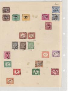 Egypt Mounted Mint+ Used Stamps Ref: R6303