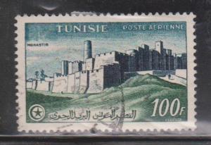 TUNISIA Scott # C21 Used