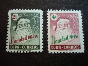 Stamps - Cuba - Scott#532-533 - Mint Hinged Set of 2 Stamps